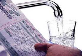 عوارض قبوض آب در بودجه ۹۹