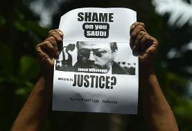 Khashoggi's last moments: Gasping, bone saw operating