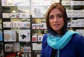 گزارش یورونیوز از تهران؛ روایتی از زندگی یونس ۷ ساله در سایه تحریمها