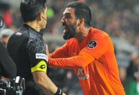 هافبک سابق بارسلونا به بیست ماه حبس محکوم شد!