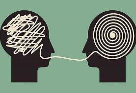 برگزاری کنفرانس بینالمللی تفکر ضد تعامل در لیسبون