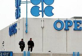 تاثیر بازار نفت بر احتمال کاهش تحریم های ایران