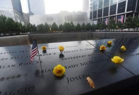 American Airlines, United honor 9/11 flight crews, passengers on 18th anniversary