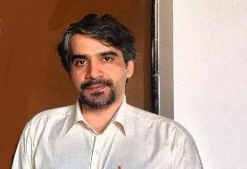 نگاه به کتاب محمد سرافراز؛ ناسازگاری ایرانی