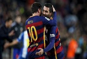 بازیکن تیم فوتبال بارسلونا به ۲ سال ۸ ماه حبس محکوم شد