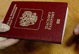 دریافت اقامت روسیه آسانتر می شود