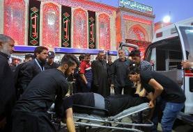 انتقال پیکر زائر جانباخته به ایران در حال انجام است