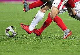 تغییر زمان اولین بازی هفته سوم لیگ برتر فوتبال