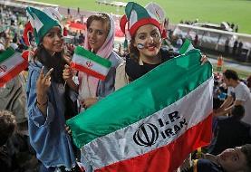 مقامهای فیفا برای بررسی حضور زنان در ورزشگاهها به ایران میروند
