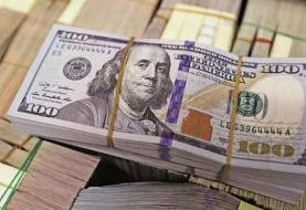 نرخ ارز در بازار امروز چهارشنبه ۲۰ شهریور ۹۸ / قیمت دلار در صرافی آزاد ۱۱۶۰۰ تومان