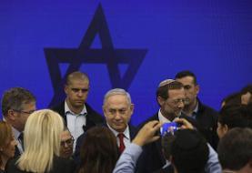 مخالفت اتحادیه اروپا با وعده های نتانیاهو