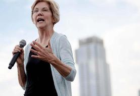 Wall Street bankers 'shaking in their boots' about Elizabeth Warren winning presidency in 2020, ...