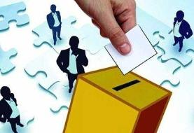 روزنامه اطلاعات:در حالی که فرایند کاملا مهندسی شده وجود دارد،چگونه می توان انتظار انتخابات پرشور ...