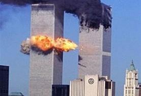واقعۀ ۱۱ سپتامبر به روایت جرج بوش