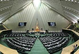 شکایت از هالیوود به دلیل توهین به تاریخ ملت ایران