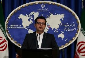 Iran tanker never violated any commitment: Iran envoy to UK
