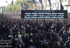 اجتماع عظیم عزاداران در زینبیه اعظم زنجان