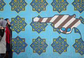 نظر یک کارشناس ایرانی درباره سیاست آمریکا پس از برکناری بولتون