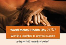 روز جهانی پیشگیری از خودکشی