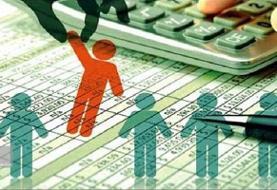 یارانه دهکهای درآمدی بالا چه زمانی حذف میشود؟