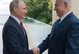 نتانیاهو در آستانه معامله قرن به دیدار پوتین رفت