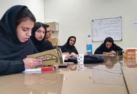 همخوانی حماسه حسینی در فرهنگسرای بهاران