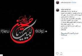 بازداشت و عذر خواهی صبا کمالی بازیگر زن سینما بابت پست اهانت آمیزش