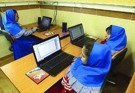 کسانی که در مدارس غیردولتی تحصیل میکنند اشراف زاده نیستند