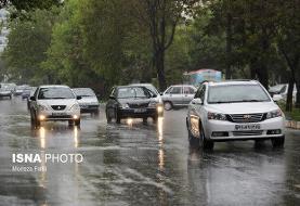 باران و مهگرفتگی در برخی از جادههای ایران