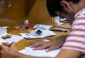 کارنامه آزمون کارشناسی ارشد دانشگاه آزاد منتشر شد