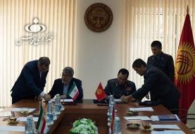 ایران و قرقیزستان توافقنامه همکاری انتظامی و امنیتی امضا کردند