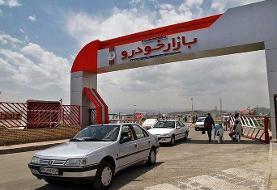 قیمت روز خودرو پنجشنبه ۲۱ شهریور؛ کاهش اندک قیمت خودروهای سایپا