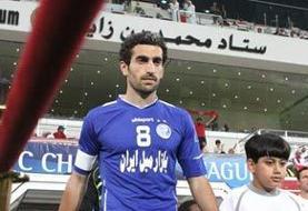 باشگاه استقلال مطالبات مدیرعامل و دو ستاره سابق خود را پرداخت کرد
