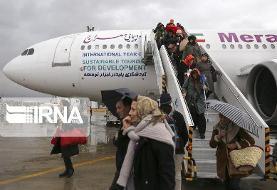 نرخهای جدید بلیت هواپیما اعلام شد