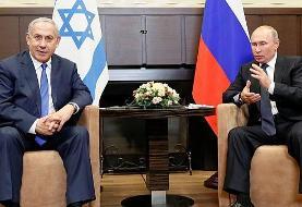 در آستانه انتخابات اسراییل، باز هم پوتین و نتانیاهو با هم دیدار کردند و در مورد ایران تبادل نظر
