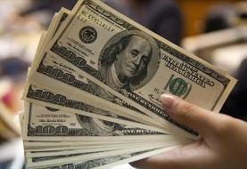 آخرین نرخ ارز در بازار امروز ۲۱ شهریور ۹۸/ قیمت دلار به ۱۱۴۵۰ تومان رسید