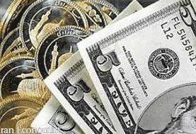 نرخ ارز، دلار، طلا و سکه در بازار؛ پنجشنبه ۲۱ شهریور ۹۸