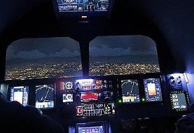 ریختن قهوه در کابین خلبان، مسیر هواپیما را تغییر داد!