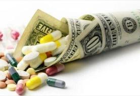 ارز دارو حذف نشده است/ ابزار بانک مرکزی برای ترغیب بازرگانان
