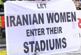 آیا مرگ دختر آبی راه ورود زنان به ورزشگاهها را هموار میکند؟