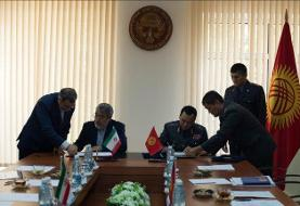 موافقتنامه همکاری انتظامی و امنیتی ایران و قرقیزستان امضا شد