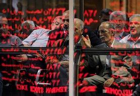 عرضهها در بورس تهران شدت گرفت