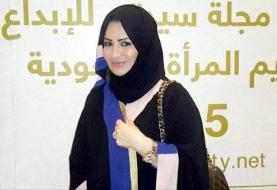 ۱۰ ماه حبس برای دختر پادشاه عربستان در فرانسه