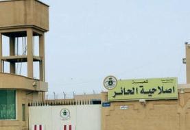 بازداشت ۳۰ شهروند اردنی در زندانهای عربستان