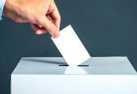 هشدار تاملبرانگیز روزنامه اطلاعات درباره انتخابات آتی