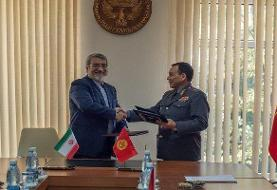 موافقتنامه همکاری انتظامی و امنیتی ایران و قرقیزستان امضاء شد