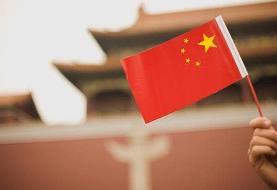 ویژگیهای ارز دیجیتالی چین از زبان یکی از مقامات