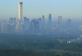 تلاش پکن برای خروج از فهرست آلودهترین شهرهای جهان