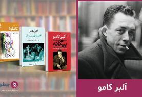 آشنایی با زندگینامه آلبر کامو؛ معرفی سبک آثار و نوشتههای او