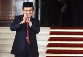 رئیس جمهوری سابق اندونزی درگذشت